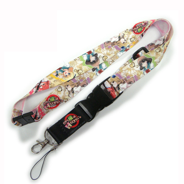 Personalised cell phone string sublimation polyester card holder lanyards
